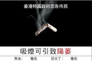 Impotence-chinese
